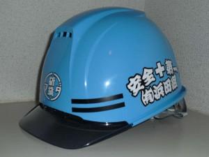 ヘルメットステッカー