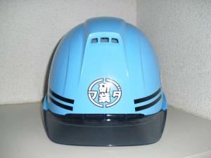 ヘルメットステッカー正面
