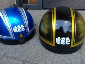 ヘルメット用ミニステッカー